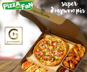 pizza fan gradio