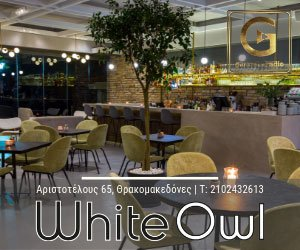White Owl Cafe