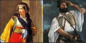 1821 – 2021: Ο ΓΚΟΥΡΑΣ ΚΑΙ Η ΑΣΗΜΩ